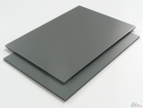 Fireproof aluminum composite plate