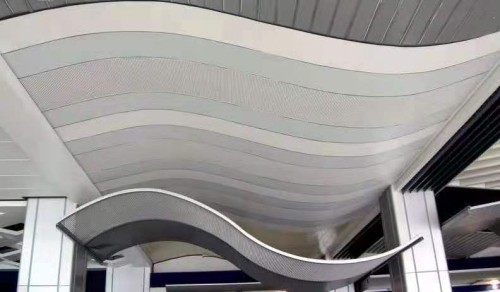 Doulbe Curved Aluminium Perforated Panel For School / Metal Wall Cladding
