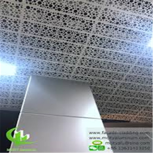 Perforated baffle decorative ceiling decorative panel