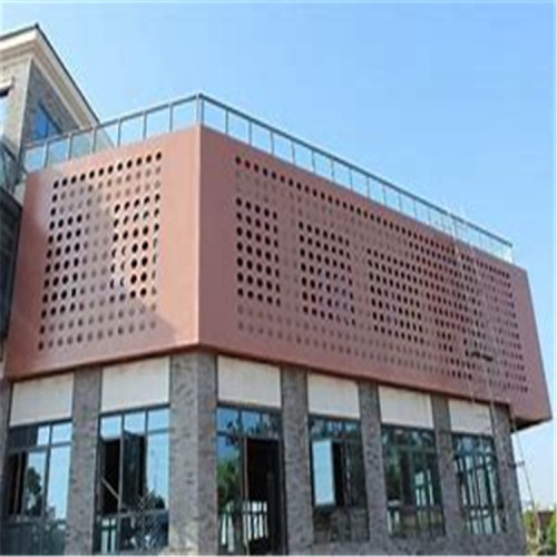 Customized Exterior Wall Architectural Perforated Metal Aluminum Facade Cladding Panels