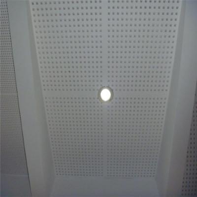aluminum ceiling chandelier perforated aluminum architectural panel