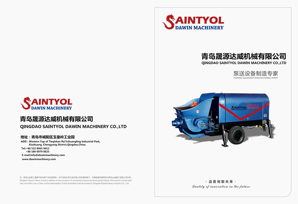 Saintyol DAWIN Machinery Concrete Pumps E-Brochure