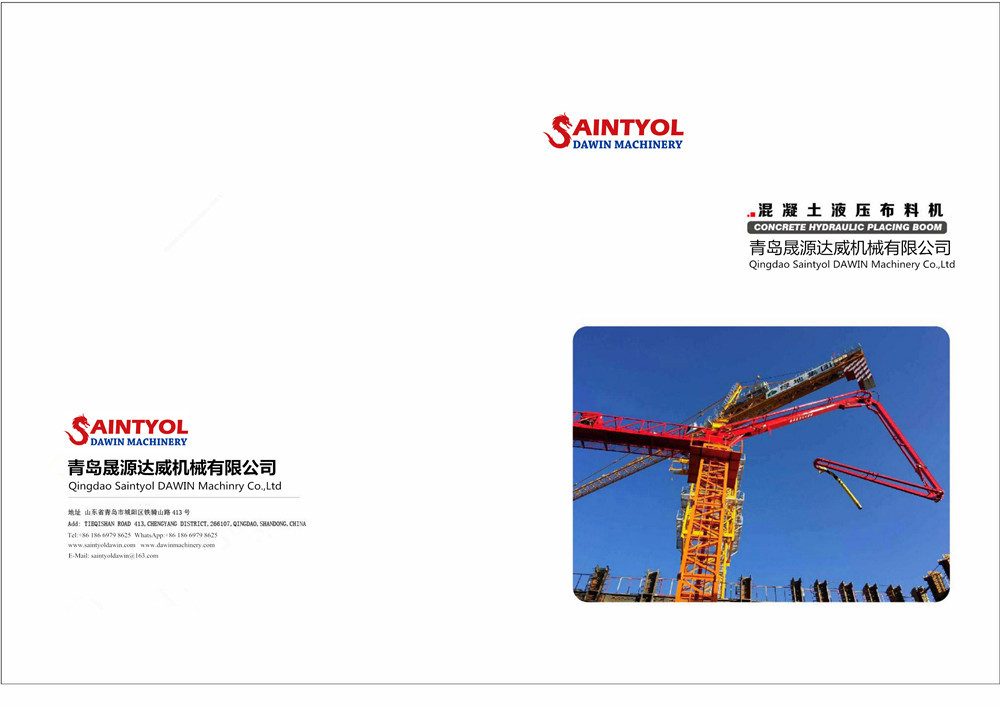 Saintyol DAWIN Machinery Concrete Placing Boom E-Brochure