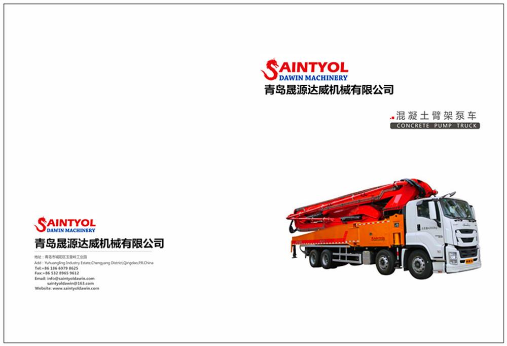 Saintyol DAWIN Concrete Boom Pump Truck E-Brochure