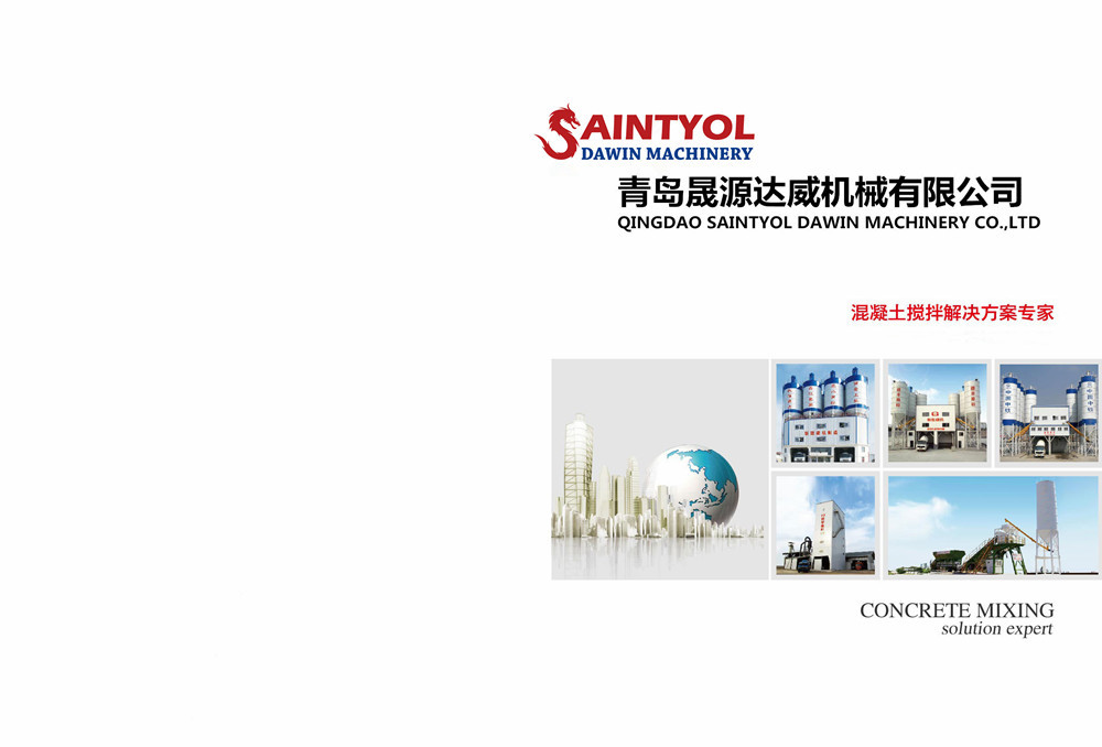 Saintyol DAWIN Machinery Concrete Batching Plant E-Brochure Download