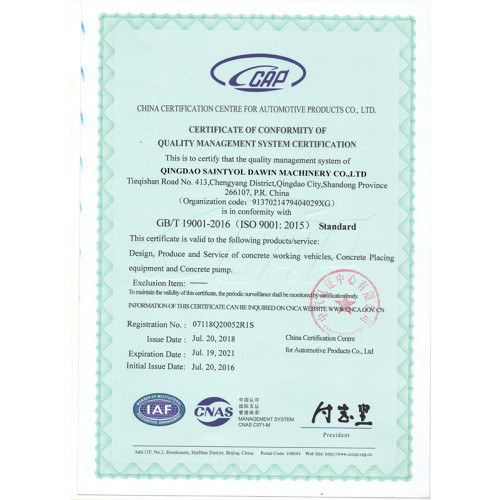 GB/T ISO 19001-2016 (ISO 9001:2015) Certificate of Conformity of Quality Management System Certificate