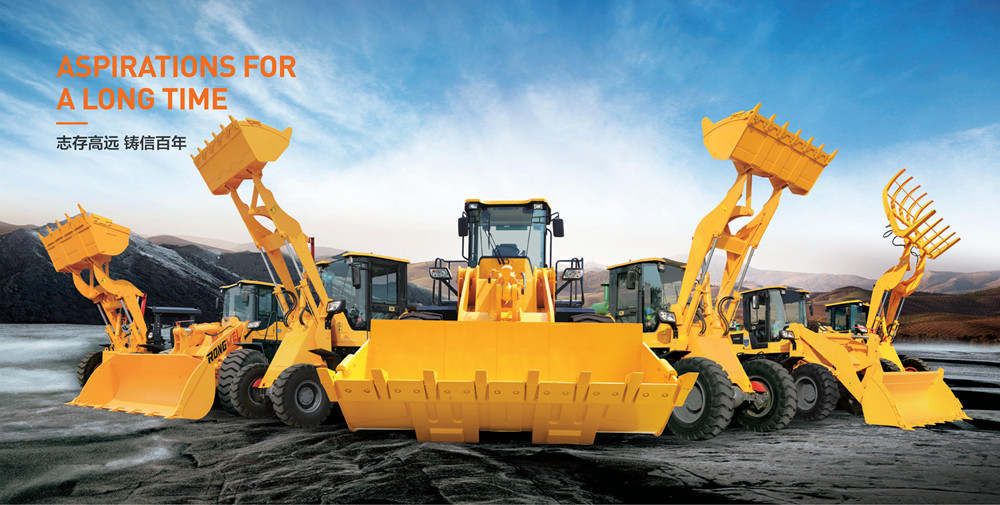 Wheel Loader Saintyol DAWIN E-brochure Download