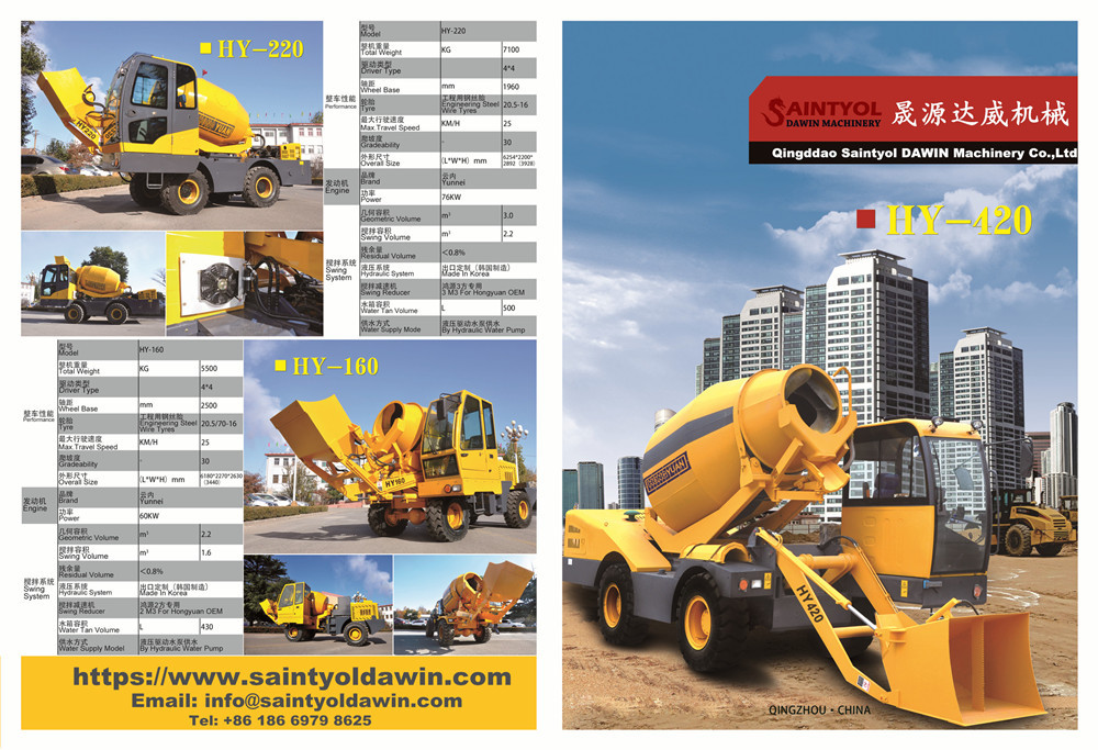 Self loading concrete mixer e brochure download