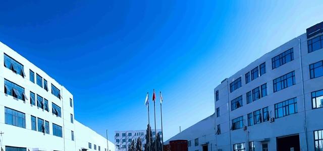 Tianjin Maynowei New material Technology Co., Ltd