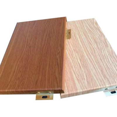 3D art wood aluminum /Timber finish siding cladding for council building decorating