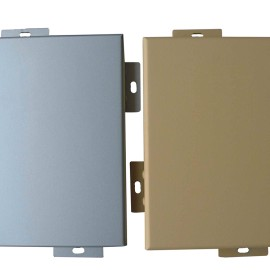 Government office building exterior wall solid aluminum panels for decoration