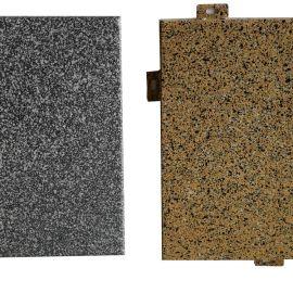 Simulation stone lacquered powder coating Decorative Ceiling aluminium veneer