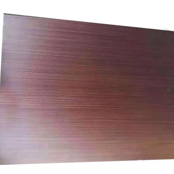 粉末喷涂仿铜拉丝门头广告铝板牌