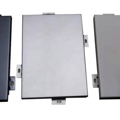 1.5mm 静电电梯包边喷涂铝单板