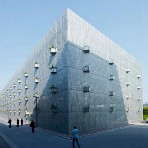 PVDF decorative aluminum panels exterior aluminum facades alu fasade panel wall cladding