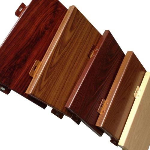 木纹转印铝单板,吊顶,外墙装饰铝单板