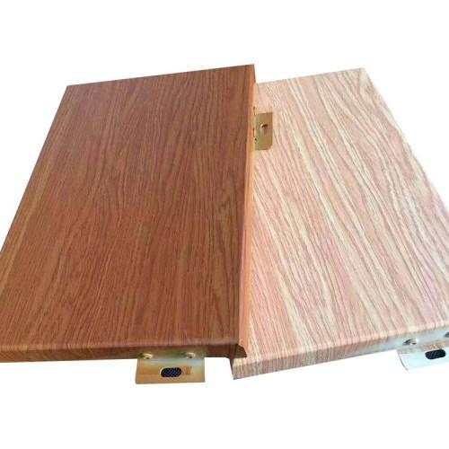 中国制造仿木纹外观铝单板幕墙新型建筑材料