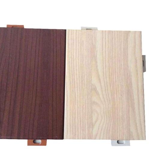 别墅外墙装饰金属材料仿木铝合金材料金属建筑板