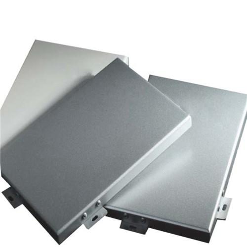 粉末喷涂吊顶铝单板