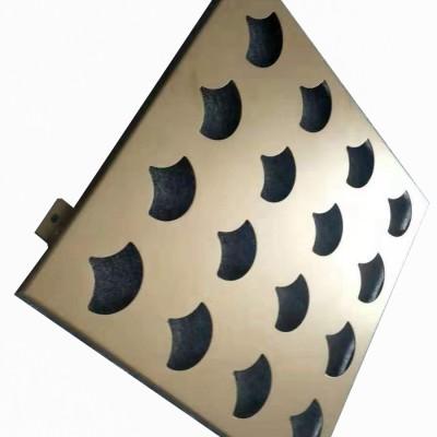 Laser cut Hollow core aluminum plate