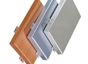 2.0mm buildings decorative aluminum veneer for exterior or interior wall