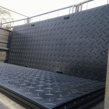 plastic plate are finished with 3M width 4M length 40mm thickness