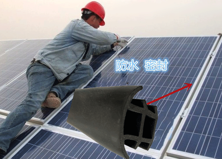 Rubber Profile for Solar Panel