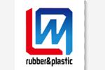 Qingdao Weilian Plastic & Rubber LTD