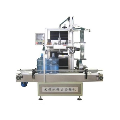 Sticker and BOPP labeling machine