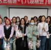 TNN3.8 Women's Day