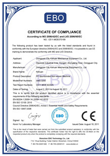 EBO certificate of compliance