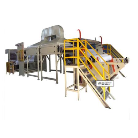 Hydrophilic  Machine