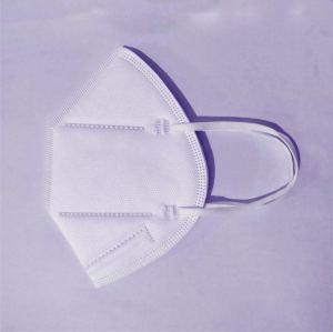 Surgical Non-woven Disposable Face Mask Earloop KN95