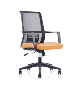 Chaise de bureau Y&F à dossier moyen avec cadre et accoudoir en PP, base en nylon (YF-6628B)