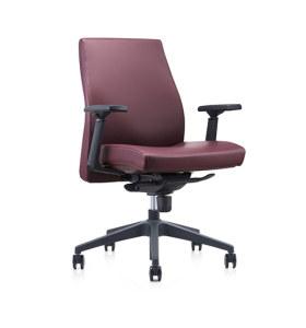 Chaise pivotante de bureau Y&F à dossier moyen en PU / cuir avec accoudoir réglable en hauteur en plastique, base en plastique (YF-620-02)