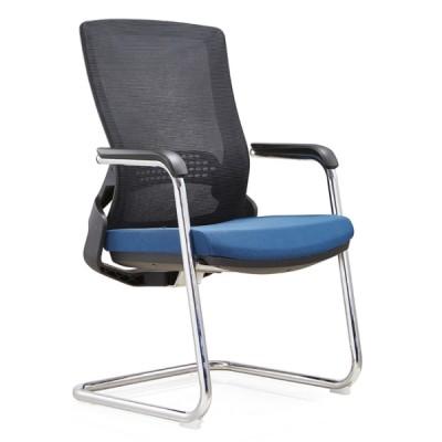 Y&F Middle Back Office Visit Chair with 50D mould sponge,Metal frame,PU armrest(YF-C35-1)