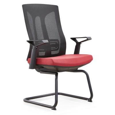 Chaise de conférence Y&F Mid-Back Office avec support lombaire, accoudoir en nylon (YF-D30-1)