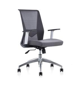 Chaise pivotante Y&F à dossier moyen en maille + PU avec accoudoir en PP et base en aluminium (YF-6630S-119W)