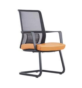 Chaise de conférence de bureau à dossier moyen avec accoudoirs en PP et cadre en métal (YF-16628B-1)