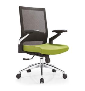 Chaise de bureau en maille à dossier moyen avec support lombaire, base en aluminium et accoudoir en nylon (YF-B08)