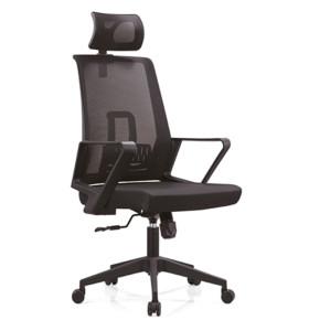 Chaise de direction en maille de bureau à haut dossier avec cadre arrière en PP, accoudoir en PP et base en nylon (YF-A12)