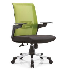 Chaise de bureau en maille à dossier moyen avec cadre arrière en PP et accoudoir en PP, base en nylon (YF-B13)