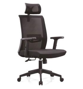 Chaise de direction en maille de bureau à haut dossier avec cadre arrière en PP, accoudoir en PU et base en nylon (YF-A16)