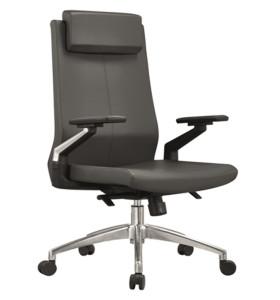 Leather Swivel  Executive Office Chair, Headrest, Nylon armrest, Aluminum base (YF-A05)