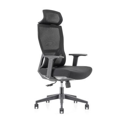 Chaise de direction en maille de bureau à haut dossier avec base en nylon, accoudoir en PP (YF-GA15)