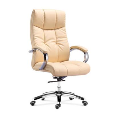 Wholesale High Back PU/Leather Office Executive Chair, chrome armrest, chrome base(YF-9341Y)