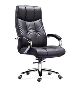Wholesale High Back PU/Leather Office Executive Chair, chrome armrest, chrome base(YF-9341)