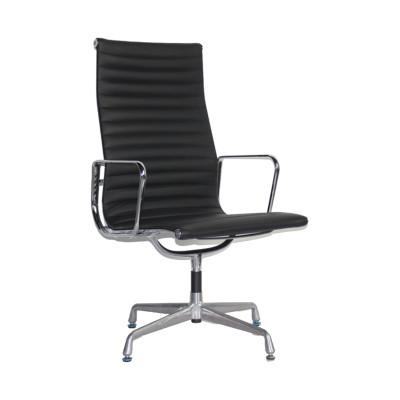 Wholesale High Back PU/Leather Office Executive Chair, Aluminum alloy armrests,U bracket(YF-A968C-2)