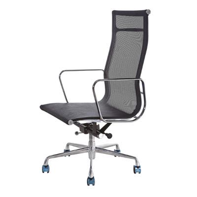 High Back office Mesh Executive Chair With Aluminum Alloy Armrest(YF-A968A-1)