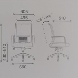 Silla de trabajo de malla de oficina central con base de aluminio (YF-6628S)